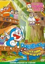 Doraemon en el mágico mundo de las aves (2001)