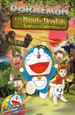 Doraemon y el Mundo Perdido (2009)
