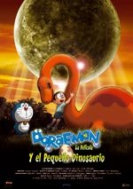 Doraemon y el pequeño dinosaurio (2006)