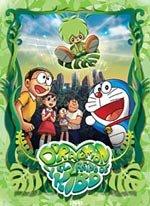 Doraemon y el reino de Kibo