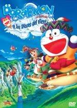 Doraemon y los dioses del viento (2003)