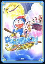 Doraemon y los siete magos