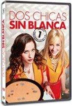 Dos chicas sin blanca (2011)