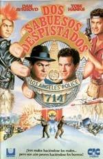 Dos sabuesos despistados (1987)