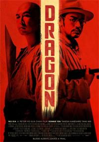 Dragón (2011)