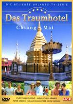 Dream Hotel: Chiang Mai