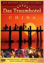 Dream Hotel: China