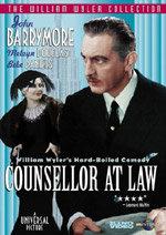 El abogado (1933) (1933)