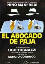 El abogado de paja (1978)