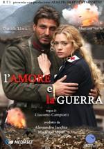 El amor y la guerra (2007)