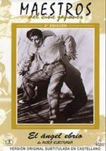 El ángel ebrio (1948)