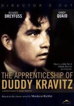 El aprendizaje de Duddy Kravitz