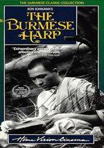 El arpa birmana (1956)