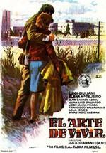 El arte de vivir (1965)