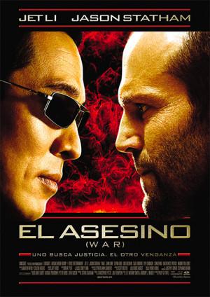El asesino (2007)