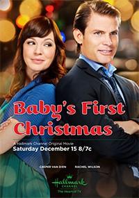 El bebé de la Navidad (2012)