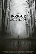 El bosque de los suicidios (2016)
