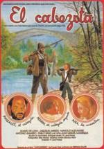 El cabezota (1982)