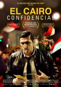 El Cairo confidencial (2017)