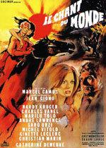 El canto del mundo (1965)
