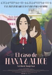 El caso de Hana y Alice (2015)