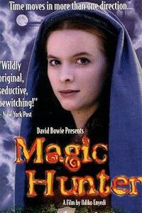 El cazador mágico (1995)