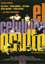 El celuloide oculto