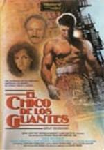 El chico de los guantes (1988)