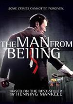 El chino (2011)
