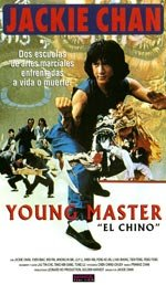 El chino (1982)