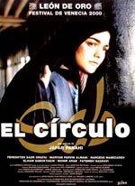 El círculo (2000)