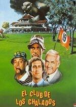 El club de los chalados (1980)