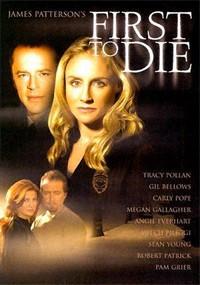 El coleccionista de novias (2003)