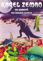 El cometa (1970) (1970)
