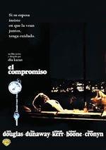 El compromiso (1969)