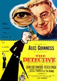El detective (1954)