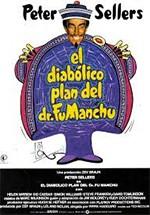 El diabólico plan del Dr. Fu Man Chú (1980)