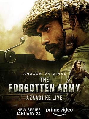 El ejército olvidado