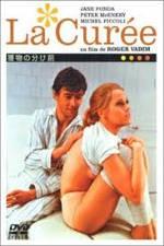 El engaño (1966)