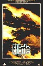 El ente (1981)