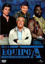 El equipo A (4ª temporada) (1985)