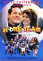 El equipo hogar (1998)