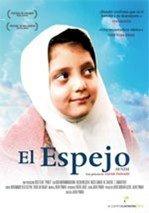 El espejo (1997) (1997)