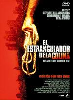 El estrangulador de la colina (2004)