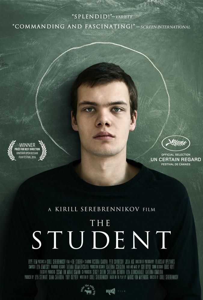 El estudiante (2016)