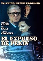 El expreso de Pekín (1995)