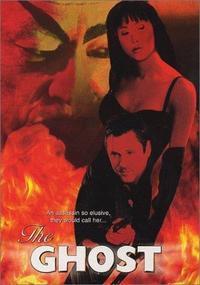El fantasma, muerte silenciosa  (2001)