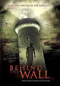 El faro del miedo (2008)