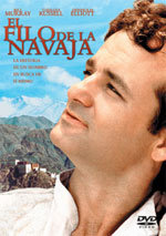 El filo de la navaja (1984) (1984)
