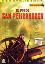 El fin de San Petersburgo (1927)
